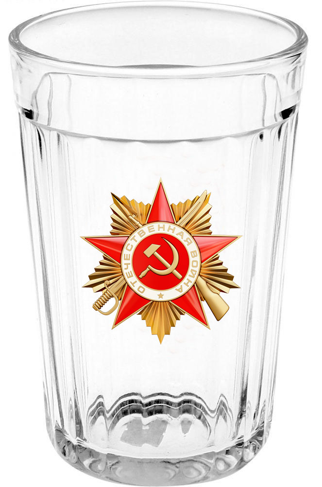 Ware Glass faceted, Emblem of the Russian Federation