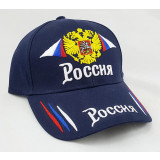 Headdress Baseball cap Russia