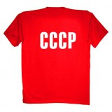 T-shirt M USSR M red