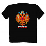 T-shirt L Arms of Russia, L, black
