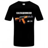 T-shirt M Kalashnikov