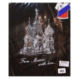 T-shirt XL Saint Basil's Cathedral  XL