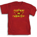 T-shirt L Russian do not surrender, L, Red