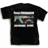T-shirt L AKS-47, L