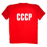 T-shirt XXL USSR XXL red