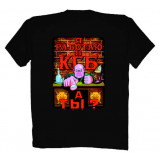T-shirt M FSD 13 I'm working with KGB M black
