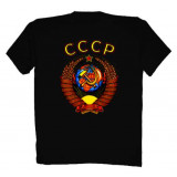 T-shirt M FSD 4, Arms of USSA M