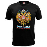 T-shirt XL Russian Eagle, XL black