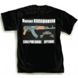 T-shirt XL AKS-47, XL