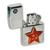 Lighter Red Star zippo