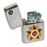 Lighter Award of Domestic War zippo
