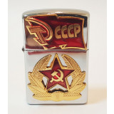 Lighter Zippo, USSR