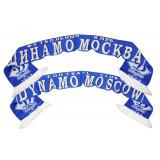 Scarf woolen Dynamo Moscow blue
