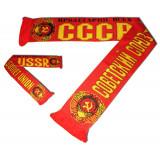 Scarf woolen USSR red