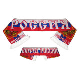 Scarf woolen Russia three color