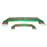 Scarf woolen Lokomotiv Moscow green with the red sign