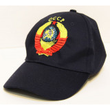 Headdress Baseball cap The arms of the USSR, colour dark blue