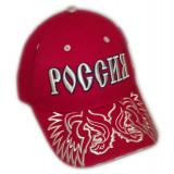 Headdress Baseball cap Red Russia a silver embroidery of the arms
