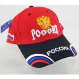 Headdress Baseball cap Russia, Russian coat of Arms, red top, blue...