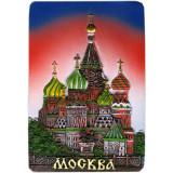 "Magnet polyresin 022-08-19-1 Magnit prjamoug.reljef.""Moskva..."