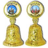 Handbell 040BR-P-8-21-1G