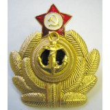 Badge Navy Russian Force