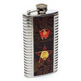 Flask metal USSR coat of arms, leather insert, wide