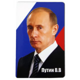 Magnet vinyl Russia, Putin
