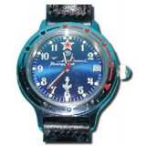 Watches men's wristwatch, Vostok 431831, mechanical commander,...