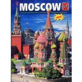 Book The guidebook to Moscow, English