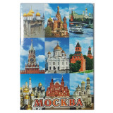 "Magnet metal 02-19-K9-1 ""Moscow. The historical Museum. Collage-9"""