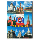 "Magnet metal 02-19-K9-2 ""Moscow.Tricolor. Collage-9"""