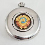 Flask metal Round, the arms of the USSR, in a gift box