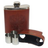 Flask metal In a leather cover with three piles, in a gift box