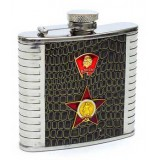 Flask metal VLKSM red Star