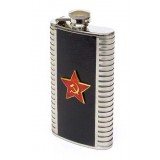 Flask metal Red Star