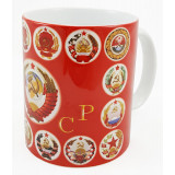 Mug USSR, to the proletarians of all countries unite