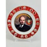 Plate Lenin, V. I.