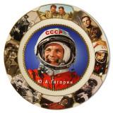 Plate Yuri Gagarin