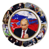 Plate Vladimir Putin