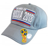 Headdress Baseball cap grey Cup, World Cup 2018, Russia