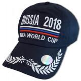 Headdress Baseball cap durk blue, World Cup 2018, Russia
