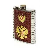 Flask metal Russia