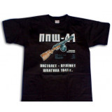 T-shirt S PPSH-41, the submachine gun Shpagina 1941