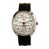 "Watches wrist watch, ""attack of the century, the Submarine S-13"""