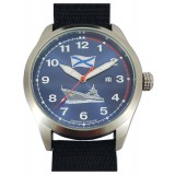 Watches wrist, Thank, special Forces, Frigate, S2861342