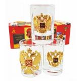 Ware the set of stacks with symbols of the Russian Federation, (3...