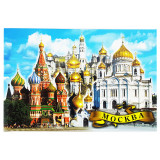 Magnet metal 02-19K8 Moscow, collage, khvb - HHS - domes of the...