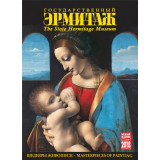 Printed products calendar Masterpieces, KR20