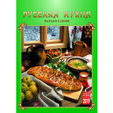 Printed products calendar Russian cuisine, KR20